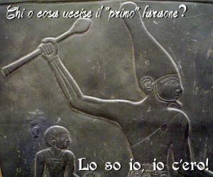 NarmerPalette-CloseUpOfNarmer-ROM